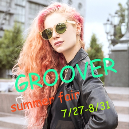 B190726groover_summer8
