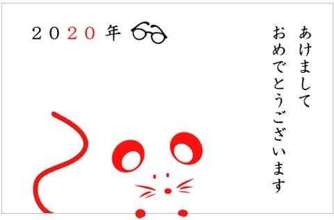 B200101nennga_20200105151501