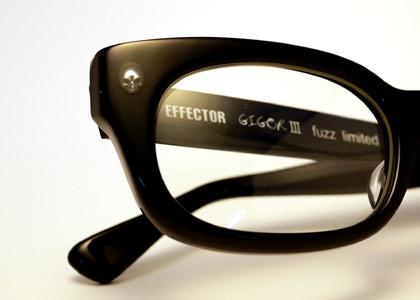 B120821effector2