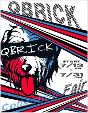 B130711qbrickfair_2