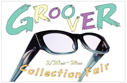 B160211groover_fair