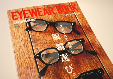 B170228eyewearbook